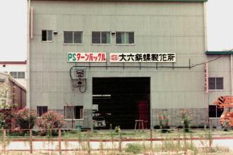 1974年12月
