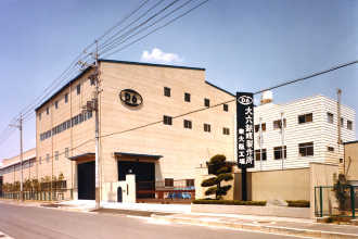 1981年6月